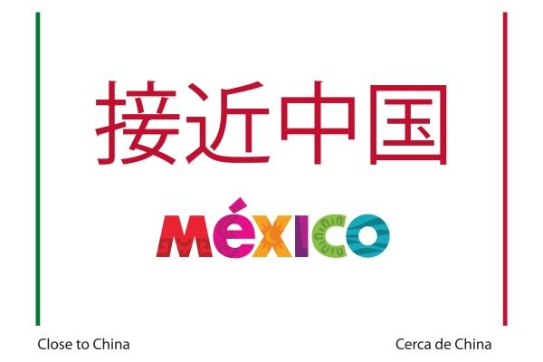 Sello Cerca de China (接近中国)