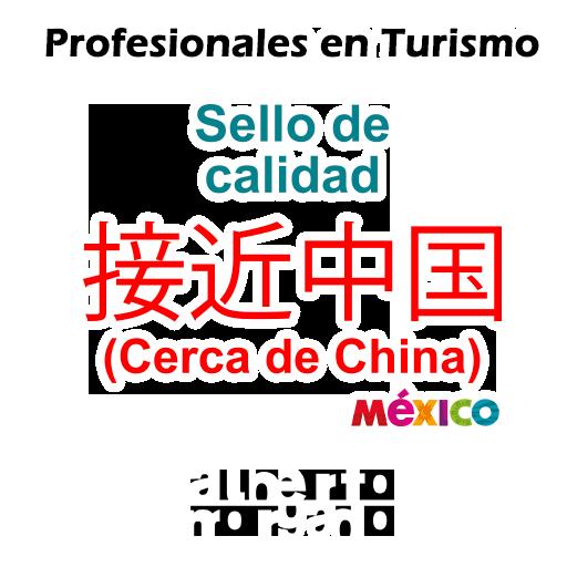 Sello Cerca de China (接近中国).